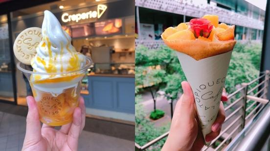 消暑芒果聖品來了!gelato pique café 推出芒果冰淇淋可麗餅、芒果聖代等4款夏季限定新品