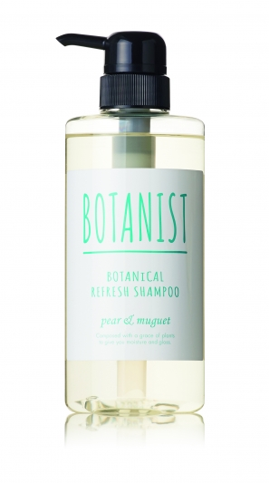 BOTANIST植物性舒涼洗髮精(滋潤型)490ml,NT550