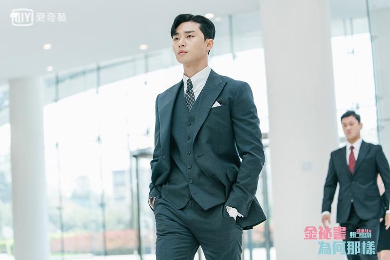 《金祕書為何那樣》朴敘俊飾演自戀副會長李英俊