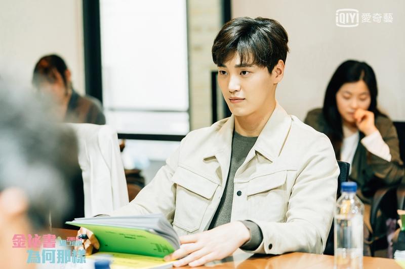 《金祕書為何那樣》李泰煥飾演朴敘俊的哥哥李成延