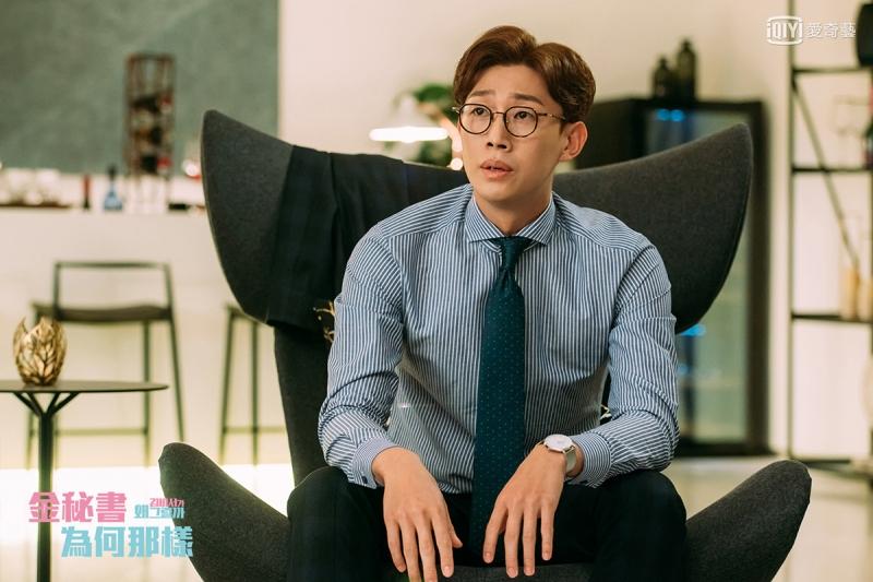 《金秘書為何那樣》姜其永飾演朴佑植,是朴敘俊工作夥伴兼戀愛軍師