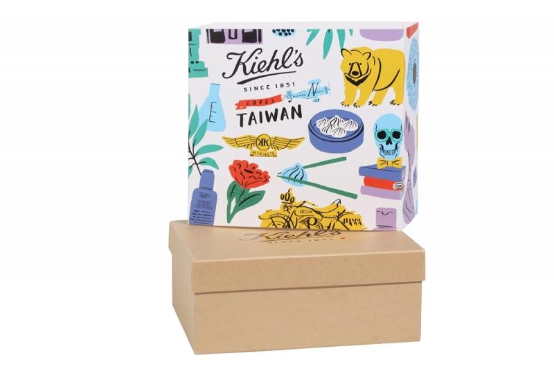 Kiehl's Loves Taiwan愛台灣限量禮盒 繽紛的插畫風格結合品牌元素與台灣特色,更添送禮與收藏價值!7/1-7/31於全台Kiehl's契爾氏專櫃購買Kiehl's契爾氏產品,凡消費滿3,000元即可享有Kiehl's愛台灣限量禮盒免費包裝乙個。(數量有限,送完為止)