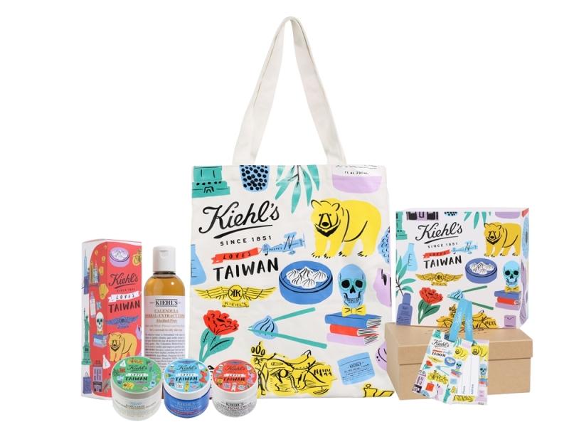Kiehl's Loves Taiwan 2018愛台灣限量系列。