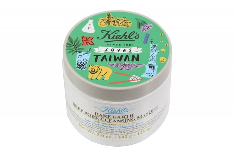 Kiehl's Loves Taiwan 2018亞馬遜白泥淨緻毛孔面膜-愛台灣限量版125ml,NT1,200 珍稀的亞馬遜白泥能深入毛孔清除粉刺、髒污與多餘油脂,使毛孔乾淨暢通,接著讓清潔後的毛孔緊緻,有效避免再次發生粉刺及毛孔粗大的困擾,透過先清潔再緊緻的方式,讓臉龐更乾淨。