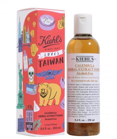 Kiehl's Loves Taiwan2018金盞花植物精華化妝水-愛台灣限量版250ml,NT1,450 萃取自天然揀選金盞花,可調理鎮定肌膚,並幫助收斂毛孔,亦適合男性刮鬍後使用。