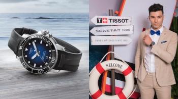 Tissot天梭錶今夏正式進攻運動版圖,以超強性能的自動款潛水腕錶「潛」入你心!