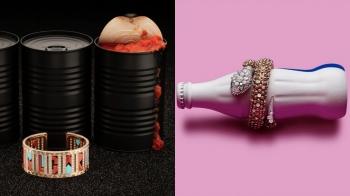 與超過80款的WILD POP頂級珠寶系列,一同欣賞傳奇八○年代的精彩與寶格麗的前衛革命!