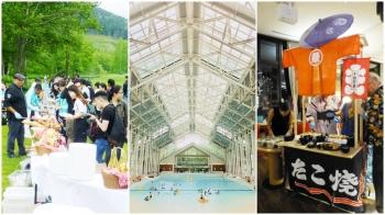 法式時髦度假原來這麼近 北海道CLUB MED TOMAMU首度夏季開村 每天玩到熊貓眼也甘願