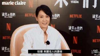 《後來的我們》最強新人導演:劉若英,熱愛每一個階段,享受每一個當下!