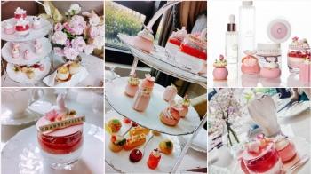 夢幻午茶新去處!文華東方和香緹卡聯名推出【粉紅花園派對】~讓妳和閨蜜一起甜甜蜜蜜