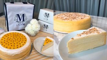 野餐控必收!Lady M限量保冷袋7/16開賣,「百香果千層蛋糕」與8月份新口味美味登場