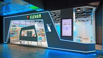 首創24小時營運無人商店!台灣7-ELEVEN「X-STORE」2號店進駐信義區,首台智能「X-ATM」登場