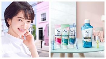 """日本女孩最近都在瘋這個—一定要讓自己擁有""""口妝美""""的呀!"""
