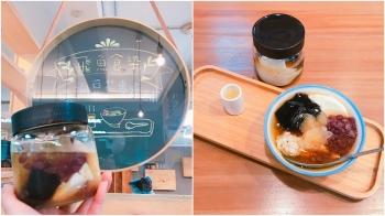 就連外帶也堅持玻璃罐裝的文青豆花店!隱身在宜蘭冬山市場的「飛魚食染」,老闆親手做的鹽滷豆花任誰吃過都難忘