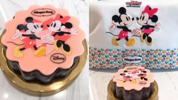 這個米奇、米妮保冷袋太可愛!Häagen-Dazs再推限量迪士尼冰淇淋月餅禮盒