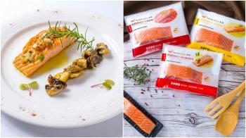 在家就能吃到5種異國鮭魚料理!美威鮭魚推出精選鮭魚菲力輕鬆烤、輕鬆蒸系列