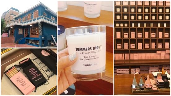 內行人必知!紅遍韓國時尚圈的粉紅氣味「Soohyang秀香」香氛蠟燭