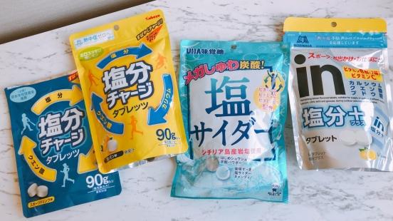 【買得巧】炎夏、運動後最適合吃一顆!日本最新流行的零食「鹽糖」,常見4款品牌評比