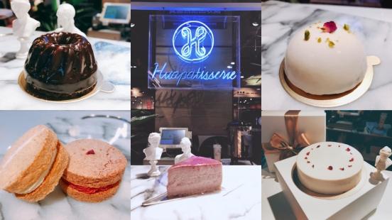 根本就是女神系蛋糕!融入法式精神,台灣25歲小鮮肉自創甜點品牌---HUA Pâtisserie華點