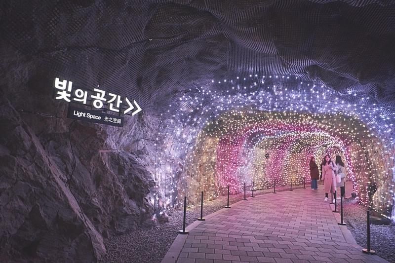 光明洞窟主題公園