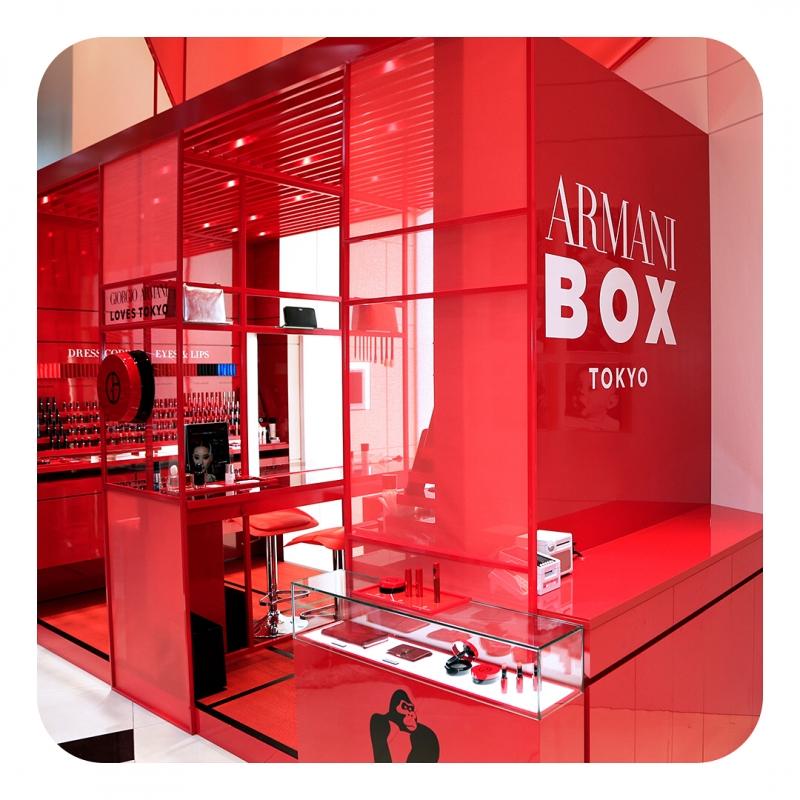 日本Armani Box (IG@ArmaniBeauty)