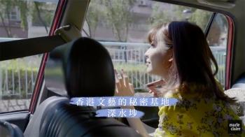 香港文藝的秘密基地:深水埗|EP3