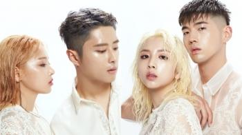 夏天就要這樣的旋律!韓國俊男美女混聲團「KARD」回歸單曲〈Ride on the wind〉你聽過了嗎?