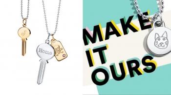 Make it My Tiffany!Tiffany & Co.期間限定刻字服務,打造專屬兩人的浪漫密語