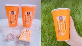 全台限量40萬杯!7-11聯手童年回憶森永牛奶糖打造「冰飲版森永牛奶糖奶茶」