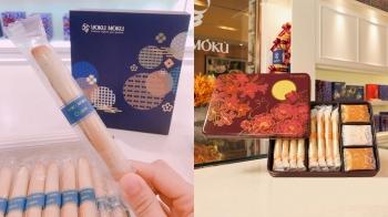 撒金粉的時髦寶藍色中秋禮盒當伴手禮好美!YOKU MOKU推出3款雪茄蛋捲中秋禮盒
