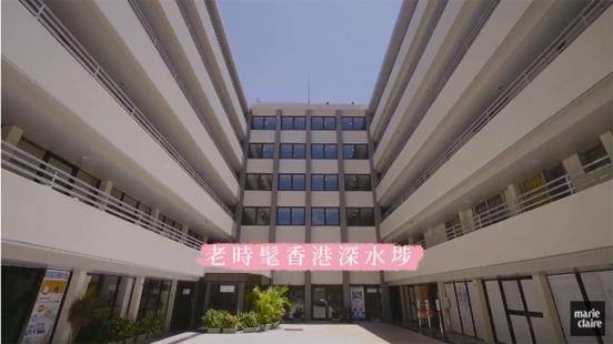 老時髦香港深水埗|EP4