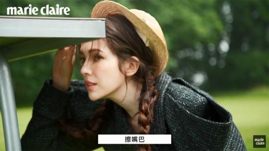 【Cover Story】許瑋甯的香氛小宇宙
