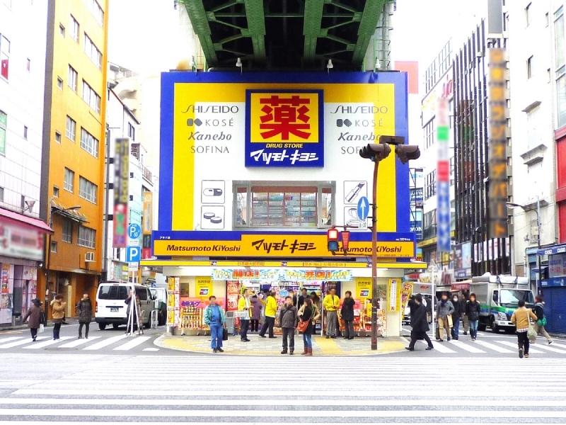 日本最大藥妝通路松本清終於登台,10月將於誠品生活南西B1與大家見面