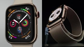 第4代Apple Watch主打健康功能、摔落偵測、繪製心電圖…幾大重點帶你看,你買單嗎?