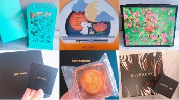 這一波中秋精品月餅你喜歡哪一款?GUCCI、TIFFANY&CO.、Saint Laurent...以品牌特色打造的月餅禮盒好想收藏
