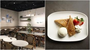 首度進駐桃園試營運!agnès b. CAFÉ全新開幕法式風格咖啡廳,獨家推出桃園店限定「草莓甜薄餅佐烤布蕾醬」、「麻糬甜薄餅佐焦糖醬」
