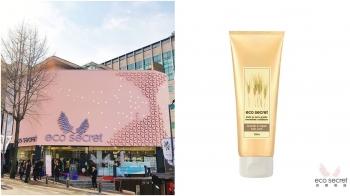 CP值超高的黃金髮膜就是他們家!首爾梨花女大生最愛買的「eco secret森顏樹語」全台首間門市開在這裡