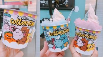 韓國Sweet Monster冰淇淋與7-ELEVEN打造棉花糖冰淇淋杯!沁涼粉、蘇打藍口味敲可愛開賣
