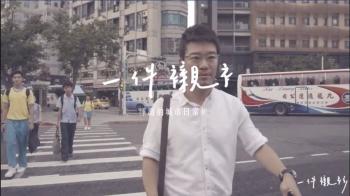 【一件襯衫】知名作家劉軒,捨棄哈佛光環,回台灣成家!
