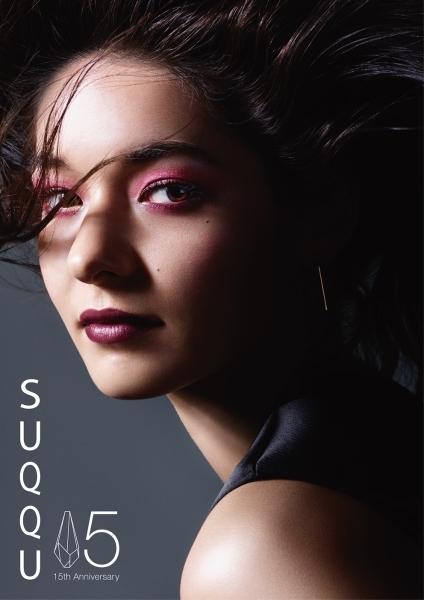 SUQQU 15週年紀念限定彩妝人物形象圖