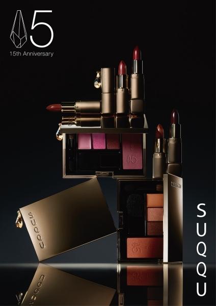 SUQQU 15週年紀念限定彩妝產品形象圖