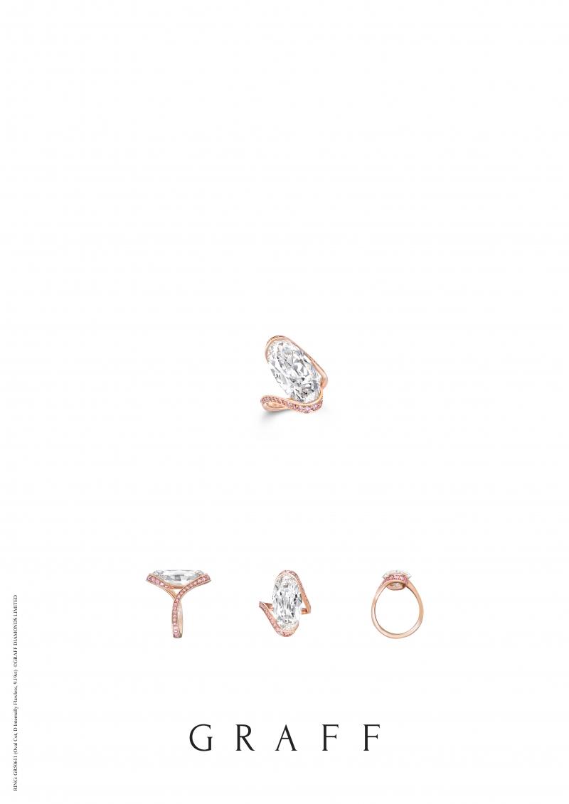 格拉夫9.19克拉橢圓形白鑽和粉紅鑽戒指,鑽石共重10.34克拉