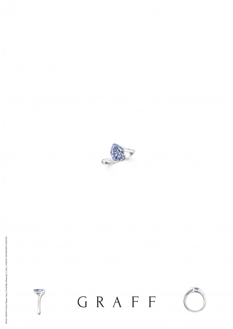 格拉夫2.10克拉梨形藍鑽戒指