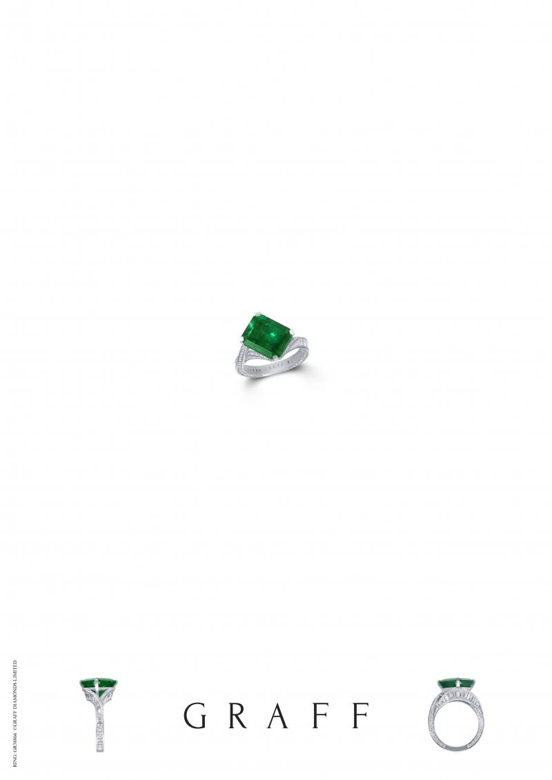 格拉夫5.60克拉祖母綠形切割祖母綠戒指