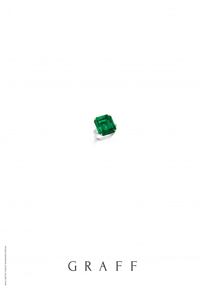 格拉夫7.02克拉祖母綠形切割祖母綠戒指