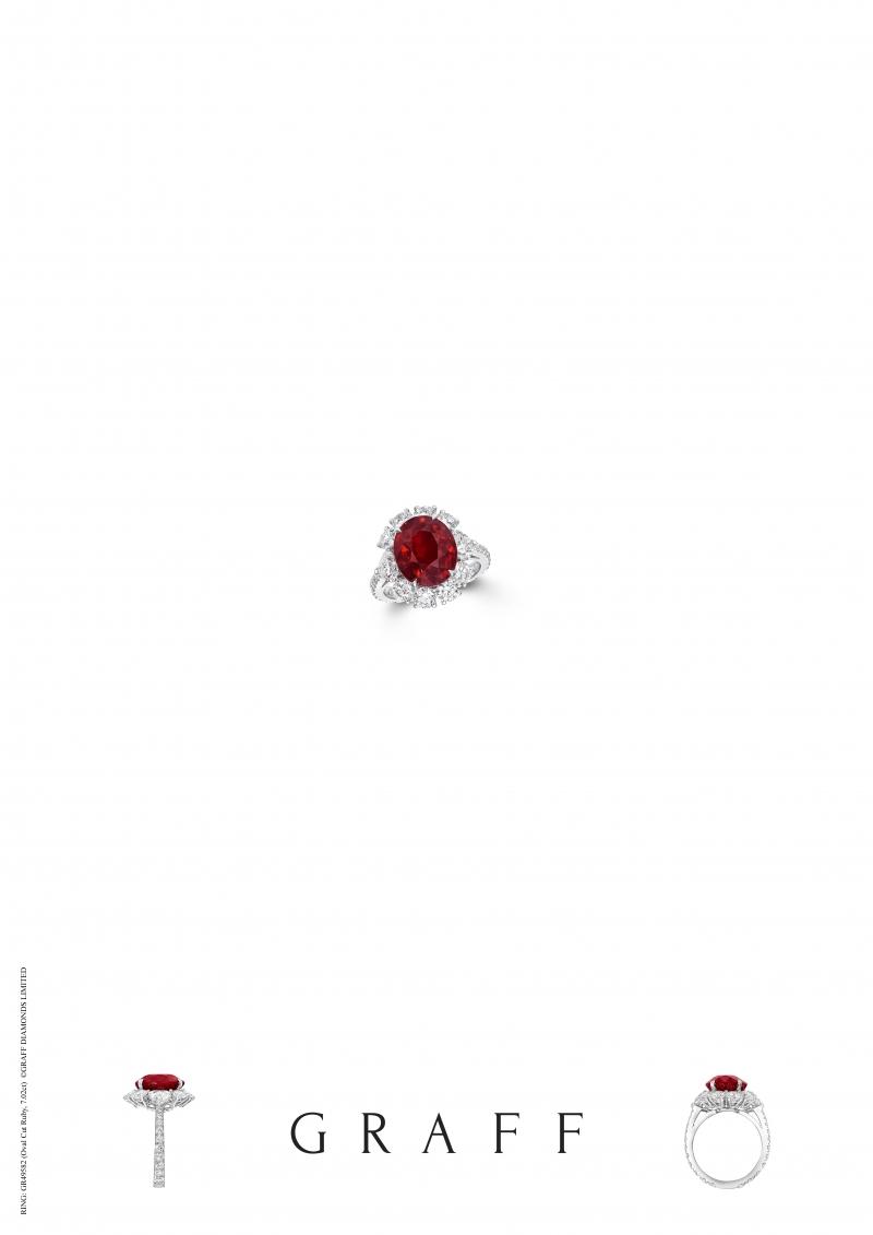 格拉夫7.02克拉橢圓形紅寶石和鑽石戒指,鑽石共重2.93克拉