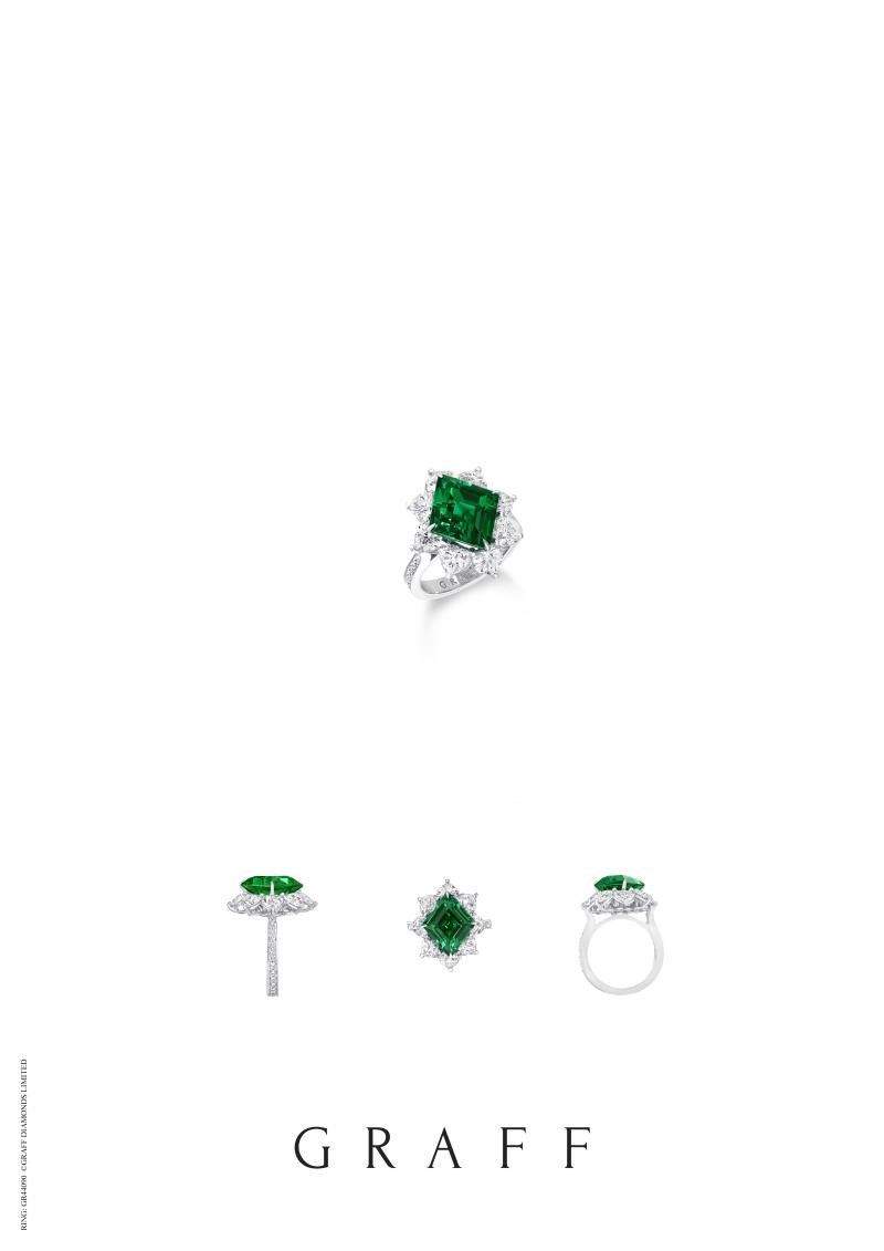 格拉夫4.22克拉菱形切割祖母綠和鑽石戒指,鑽石共重3.82克拉
