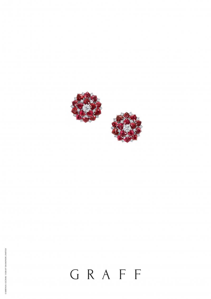 格拉夫心形紅寶石和鑽石耳環,鑽石共重7.46克拉,紅寶石共重39.56克拉