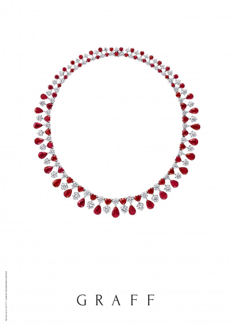 格拉夫多形切割紅寶石和鑽石項鏈,紅寶石共重66.06克拉,鑽石共重32.44克拉