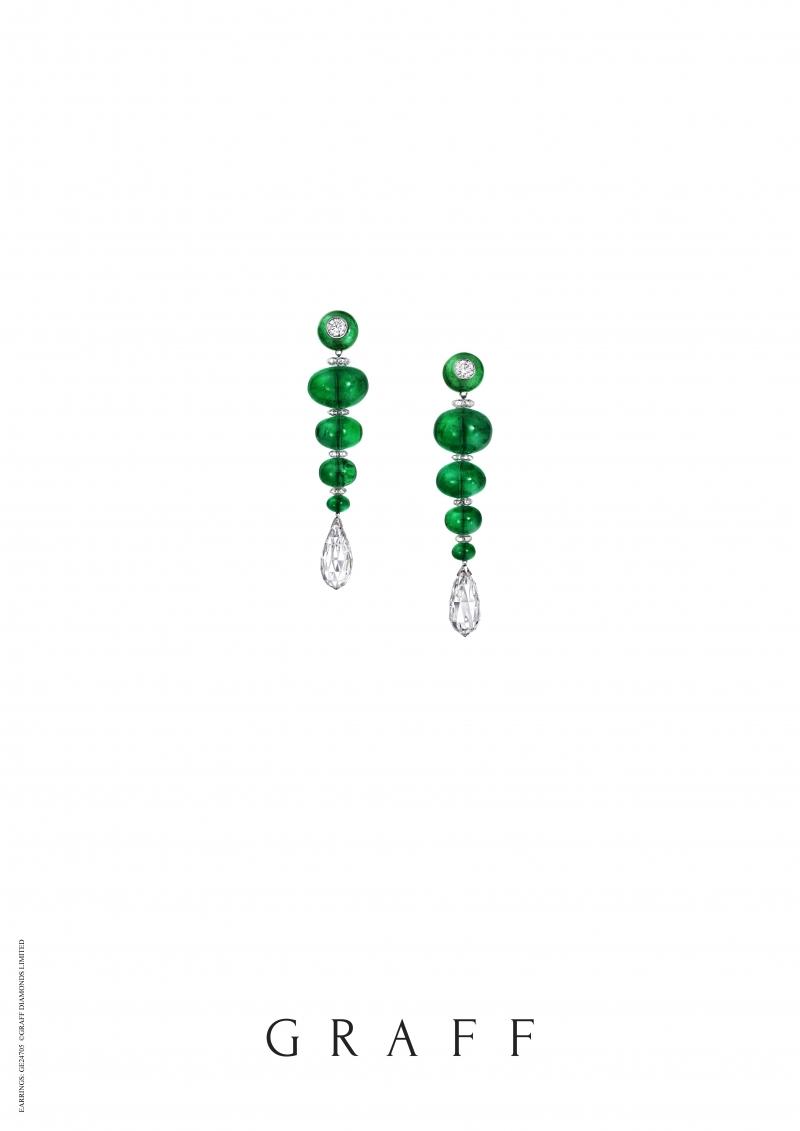 格拉夫祖母綠串珠和鑽石耳環,鑽石共重26.11克拉,祖母綠共重94.61克拉